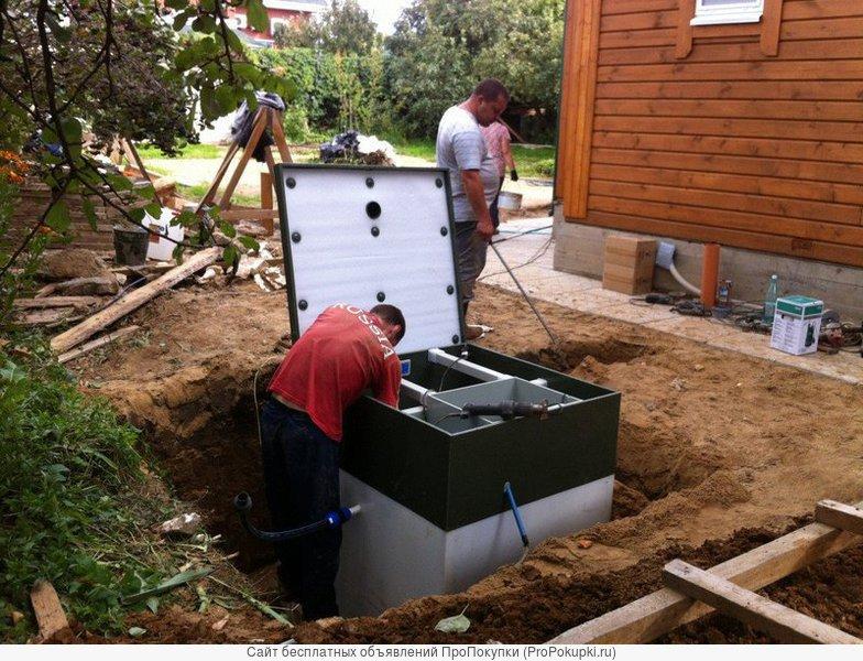 Монтаж отопления, водоснабжения и канализации
