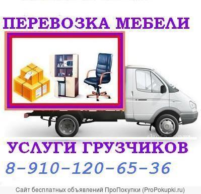 Переезд квартиры,офиса в Нижнем Новгороде