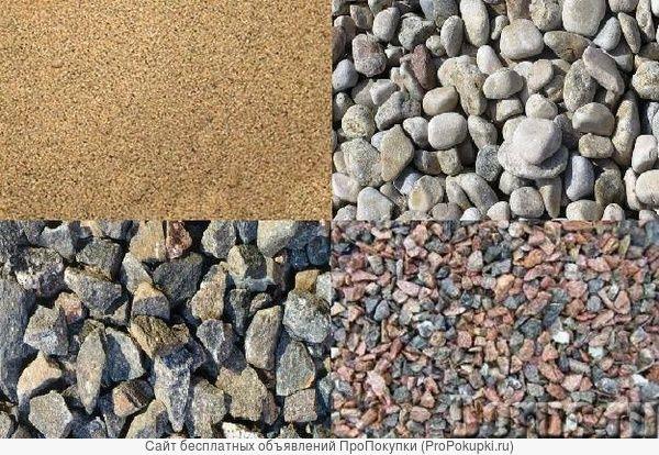 Пгс.Песок.Щебень.Доставка от 3 х тонн