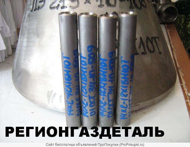 Штуцер СТО 79814898 123-09