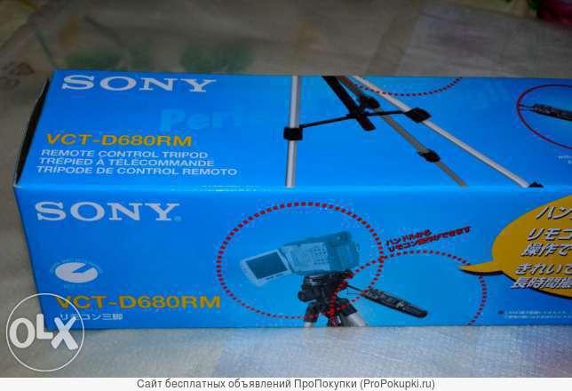 штатив Sony vct-D680RM