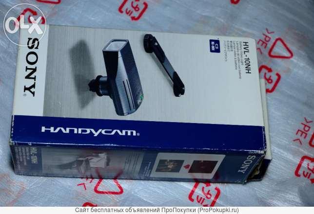 Sony HVL-10NH