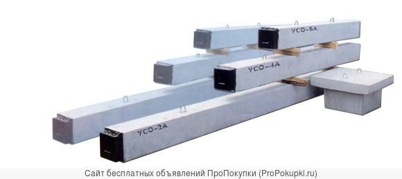 Центрифугированные (трубчатые) стойки для опор ЛЭП