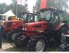 Трактор БЕЛАРУС-1523