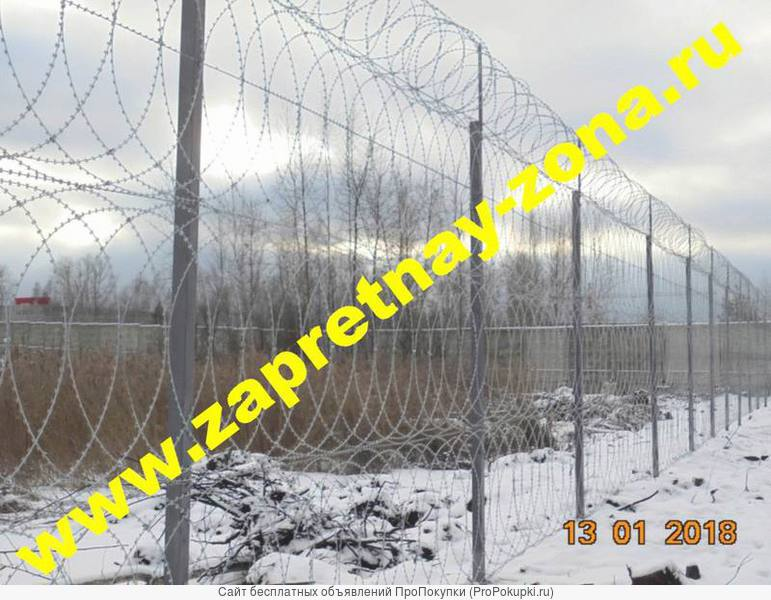 Монтаж заграждений Акация , Репейник , Шиповник в Великом Новгороде