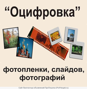 еврейская фото-видео студия в Иркутске