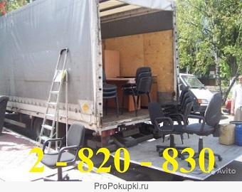 Предлагаем перевезти, выгрузить, поднять мебель в квартиру