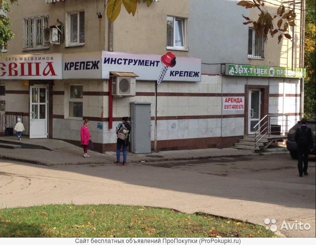 магазин на красной линии