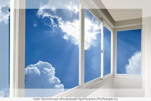 Установим Окна ПВХ, балконы, натяжные потолки