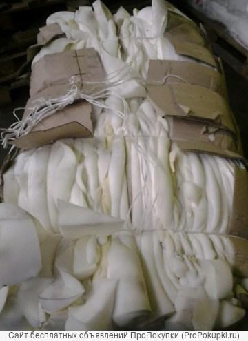 Куплю отходы/обрезки,синтепона,спанбонда,поролона,трикотажа,путанки