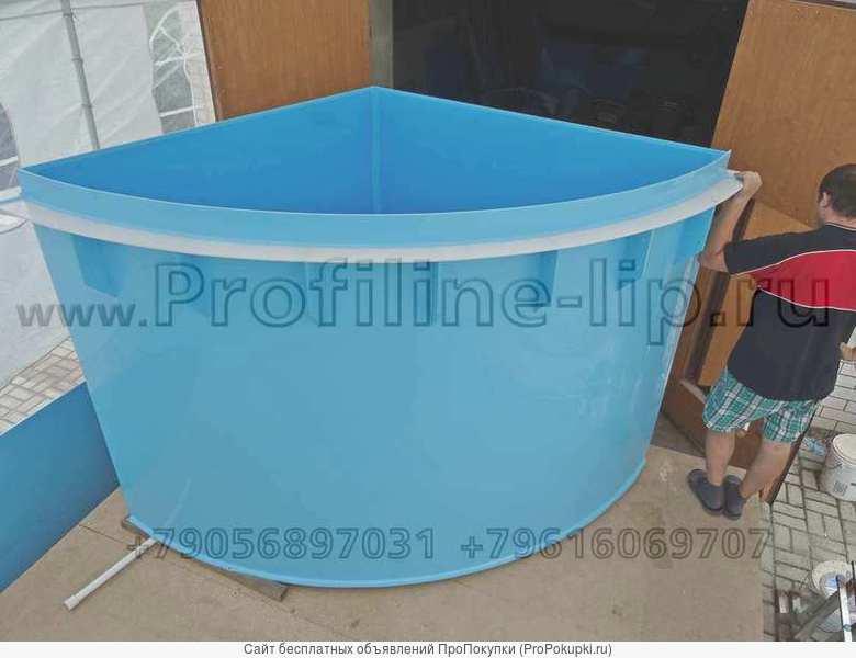 Бассейн, Купель, Емкость полипропиленовые (пластик) купить в Липецке