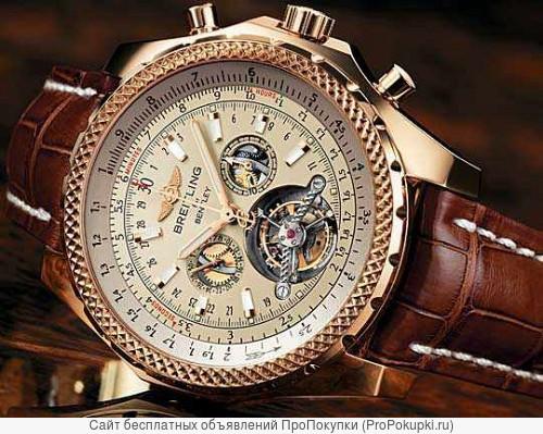 Скупка оценка дорогих элитных золотых часов в Москве