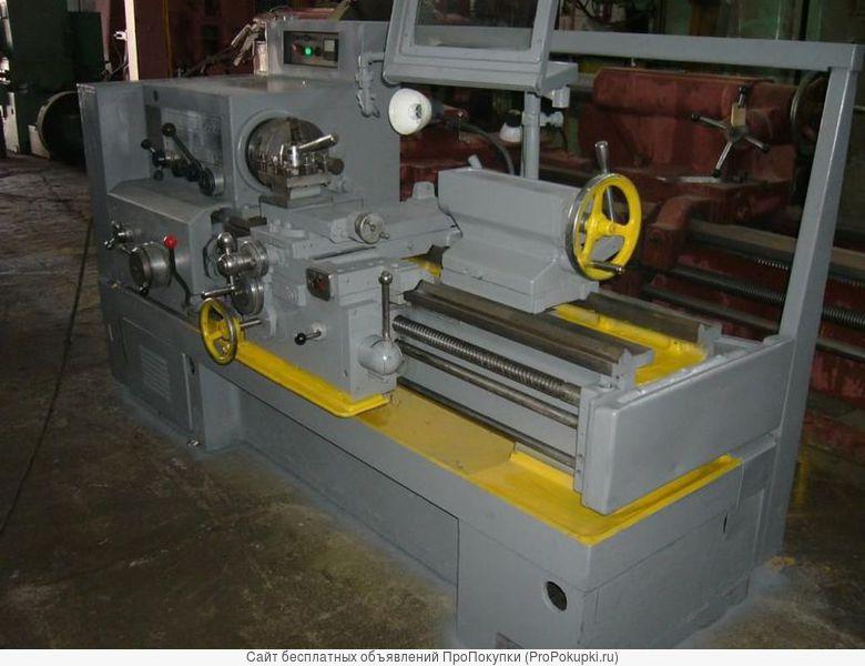 Станки токарно-винторезные мод. 1К62, 16К20