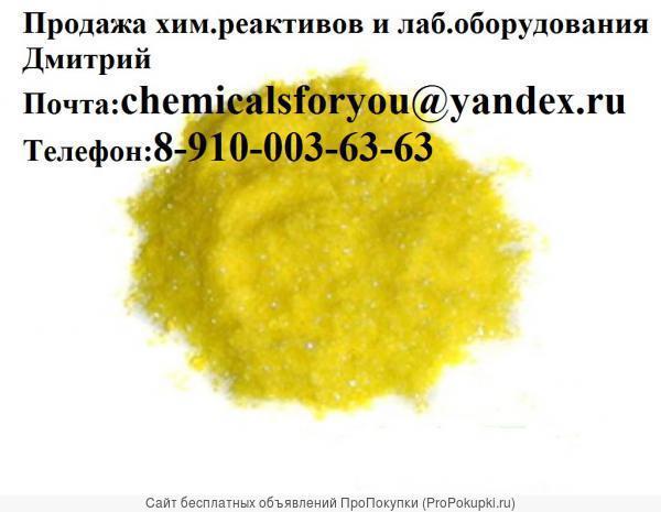 Нитроэтан,бензальдегид,нитроэтилен,пропен,пропан