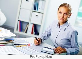 Курс Основы бухгалтерского учета программа 1С: Бухгалтерия 252 часа