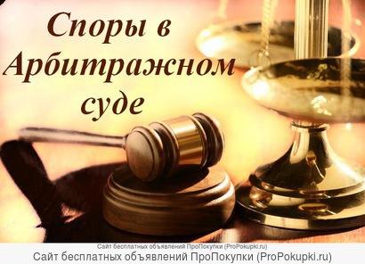 абонентское юридическое обслуживание организаций и ИП