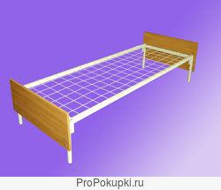 Кровати металлические для турбазы, кровати для гостиницы, кровати для рабочих, кровати для госпиталей