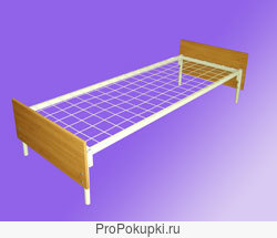 Кровати металлические для баз отдыха, кровати для рабочих, кровати для санатория, кровати для больниц