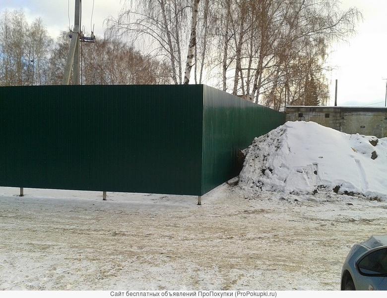 Заборы из профнастила в челябинске