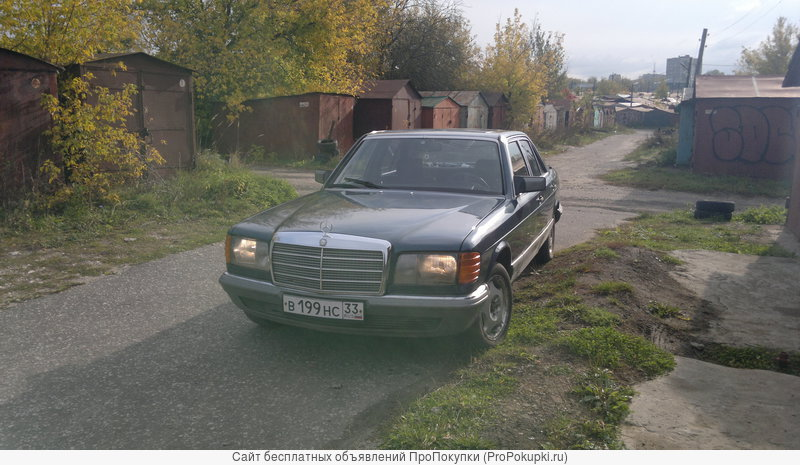 Свап ретро кар w126+jzx110