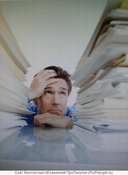 Выполню курсовые работы и отчеты по практике по педагогике