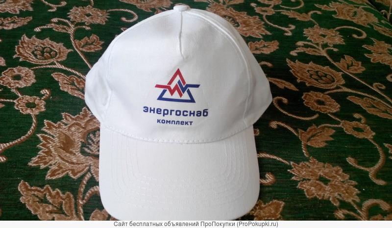 Бейсболки с логотипом изготовление в Казани