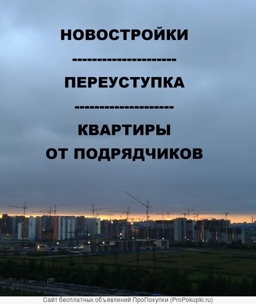 Все операции с недвижимостью. Юридическое сопровождение сделок