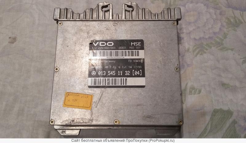 Блок управления двигателем vdo 013 545 11 32 для Мерседес