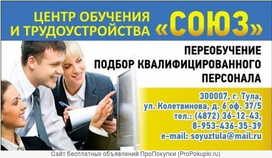 Приглашаем на индивидуальные консультации по управлению персоналом