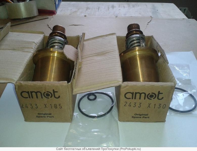 Термостаты amot вода,масло на судовые дизеля