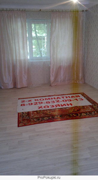 Меняю 2 квартиру в центре Краснодара на квартиру в Крыму у моря