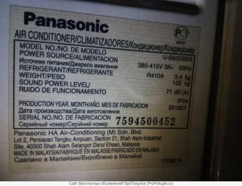 Напольно-потолочный кондиционер Panasonic