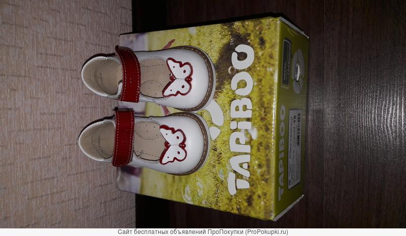 Новые детские сандали Tapiboo