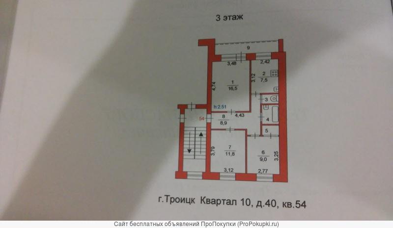 Продам 3х комнатную квартиру в кирпичном доме
