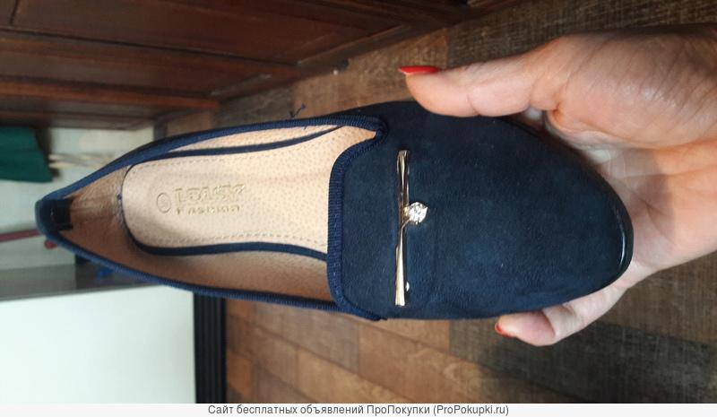 Туфли. Синие. Без каблука. Удобные