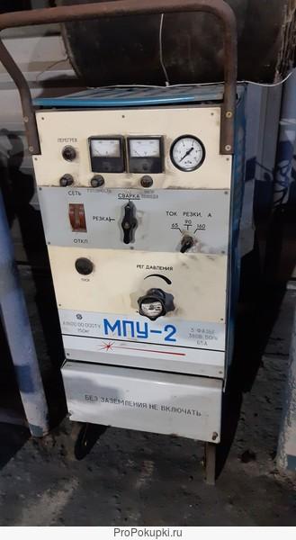микроплазменная установка(с хранения)