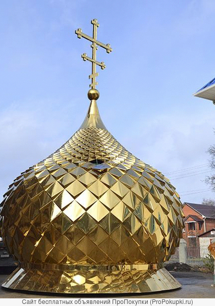 нитрид титана сталь под золото TiN