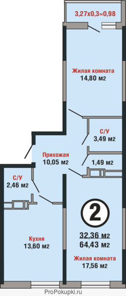 Продам 2-х к. квартиру от инвестора дешевле застройщика