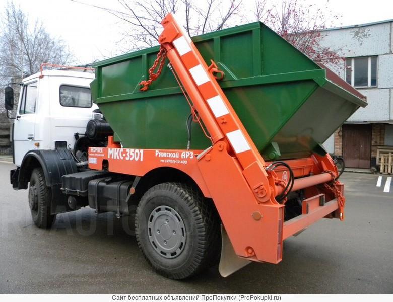 Вывоз мусора и хлама контейнером-бункером
