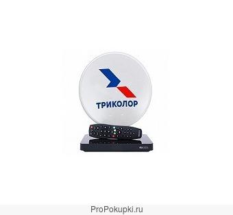 Cпутниковый комплект Триколор на 1 Тв
