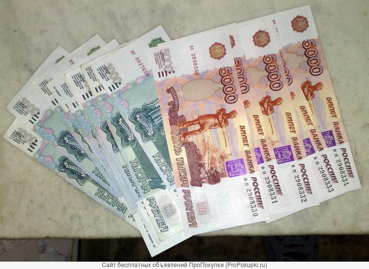 Кредитование безработных и должников. Работаем по всей России
