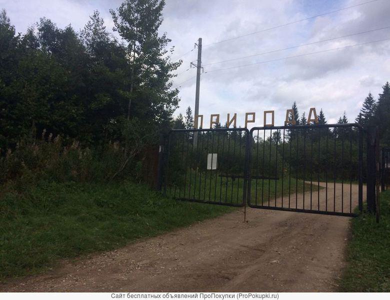 Продаю земельный участок, в живописном месте Рузского района
