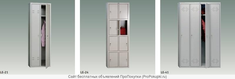 Металлическая мебель для организаций.