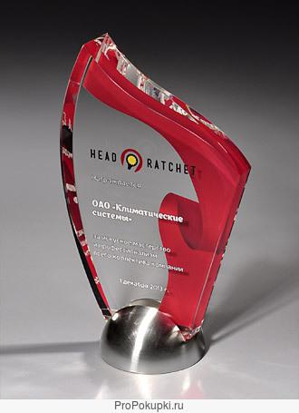 Корпоративные призы и награды