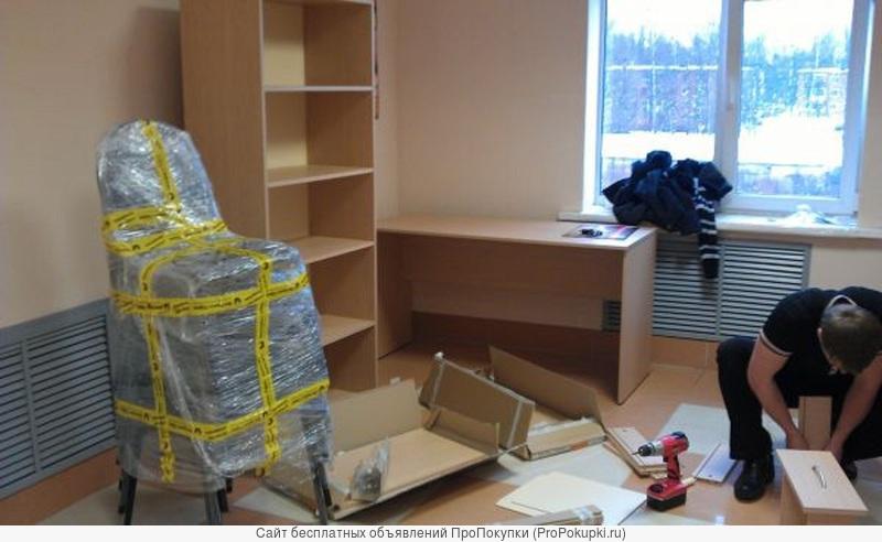 Сборка, разборка, перевозка мебели