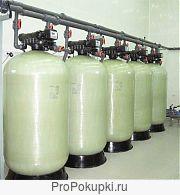 Системы водоподготовки-производство, доставка, запуск