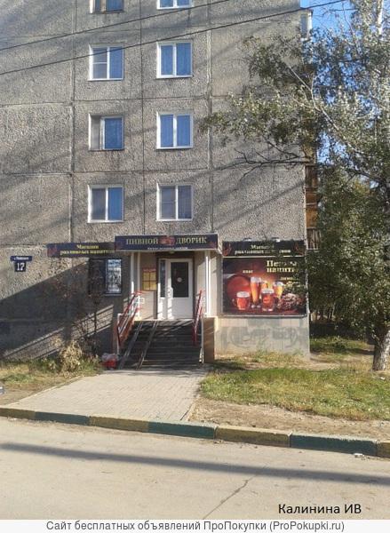 Продаю магазин в Автозаводском р-не