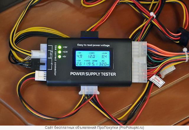 Продаю новый тестер с LCD дисплеем Power Supply Tester