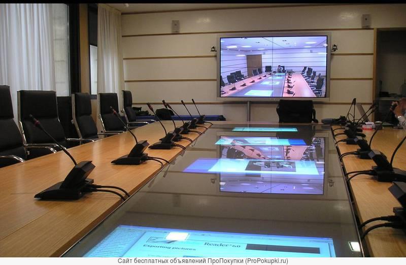 аренда в Томске: Конференц-система
