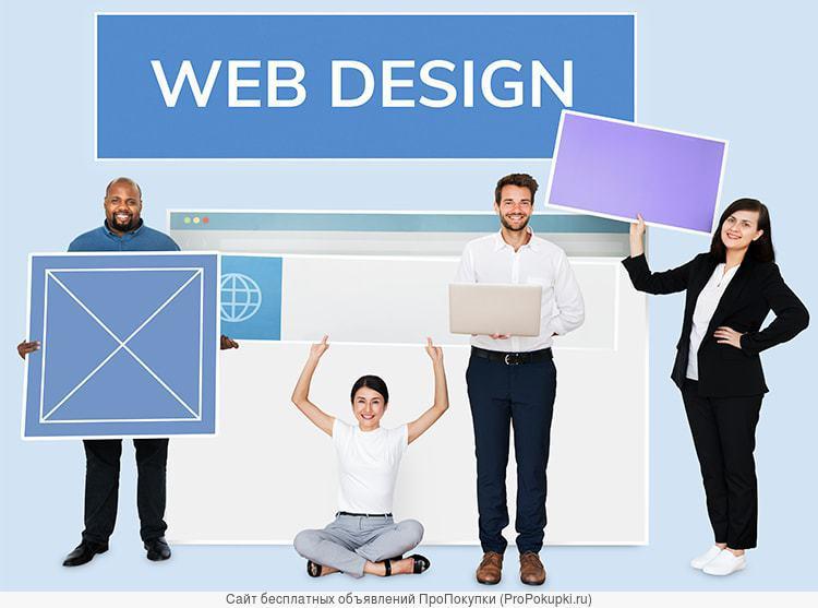 Курсы веб-Дизайнер